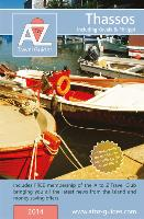 book: A to Z Guide to Thassos 2014, including Kavala and Philippi